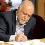 با حکمی از سوی وزیر نفت  رئیس حسابرسی داخلی شرکت ملی نفت ایران منصوب شد