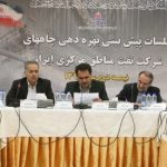 در جلسه پیشبینی بهرهدهی چاههای شرکت نفت مرکزی فعالیتهای شاخص شرکتهای نفت و گاز شرق و غرب اعلام شد