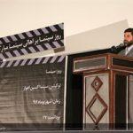 استاندار خوزستان گفت: ساخت شهرک سینمایی و خانه سینما در اهواز به منظور کمک به هنرمندان را پیگیری می کنم.