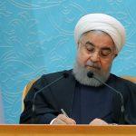 روحانی ۴وزیر پیشنهادی را به مجلس معرفی کرد
