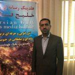 برخورد مقتدرانه علی گلمرادی با پتروشیمی و ادای دین به مردم حوزه انتخابی