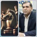 مشکلات شرکت ملی حفاری مات یک شطرنج باز حرفه ای