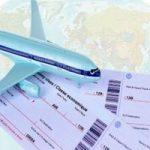 تشدید بازرسی و نظارت از دفاتر هواپیمایی استان